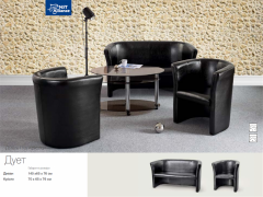Upholstered furniture for house offices. Wholesale