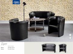 Мягкая мебель для домашних кабинетов. Оптом