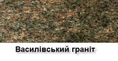 Products from natural granite, facets Kapustinsky,