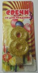 Candle figure eight (8)