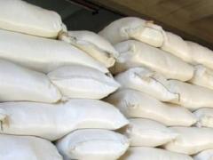 Wheat flour for production of macaroni. Wholesale