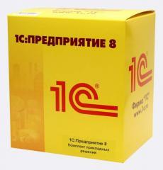 Комильфо: Салон красоты, редакция 1, украинская