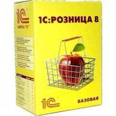 1С:Предприятие 8. Ювелирный магазин для Украины