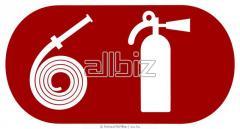 Судовые системы пожарообнаружения