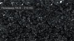 PAS polyamide of 6 - 210 KS black
