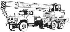 KC-3575.34.050 suspender