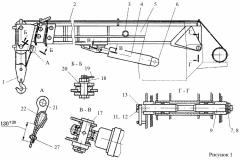 KC-3575A.63.600 arrow section
