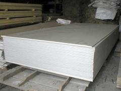 Гипсокартон LAFARGE PLATO 12.5мм*1.2м*2.5м
