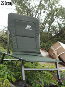 Folding-chair for fishing of 28.00 dollars