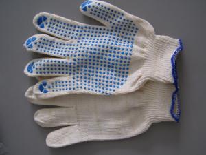 Перчатки оптом в Украине. Киев,  Днепропетровск,