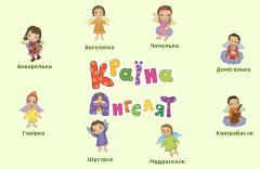 Товары для детских дошкольных учреждений