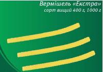 Korotkorezany Vermicelli pasta in packagings on