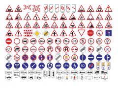Предупреждающие знаки, Дорожные знаки