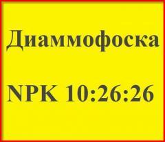 Diammofosk (Diammonium dosfat) NPK 10/26/26,