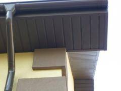 """Siding the metal punched """"SPOTLIGHTS"""
