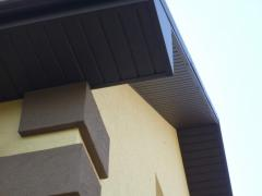 Siding metal perforiro anny spotlights 5