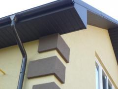 Siding metal perforiro anny spotlights 7