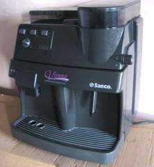 Кофеаппарат Saeco Vienna Classic для дома и офиса