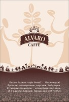 Coffee in Alvaro monodoses
