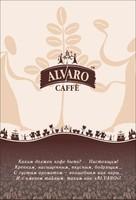 Coffee in Alvaro monodoses