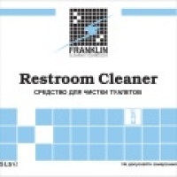Cleaner for toilets of Rest Room 5 of l (the Code: