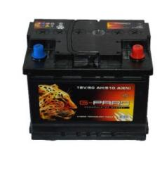 Аккумуляторная батарея АКБ G-PARD
