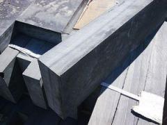 Border granite (a gabbro stone) GP4 - 120 UAH.