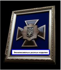 The coat of arms of Internal Troops of Ukraine -