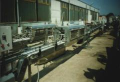 Line of production of tselnoplodny canned food,