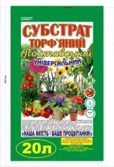 Substrata, torfosmes, soil, pochvosmes in Orzhitsa