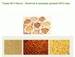 Millet grain - millet red 400
