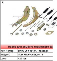 Запасные части для тормозного барабана TCM...