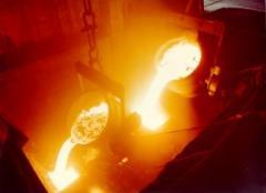 La fundición de hierro fundid
