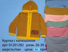 Children's jackets article 01201282