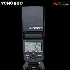 Flash of Yongnuo YN-568EX II (Master) for