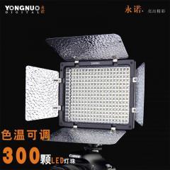 Bee-light-emitting diode nakamerny video light of