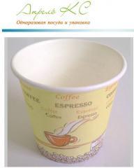 Ware for coffee, glasses cardboard, glasses paper,