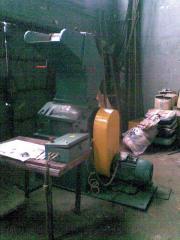 Дробилка ИПР 300