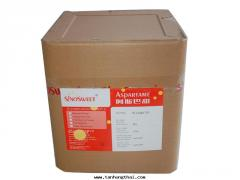 Aspartame the granulated (sweetener), packaging of