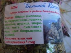 Tea (collecting) from the Crimean herbs Grand