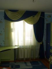 Curtains are children's