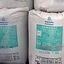 Аммофос 12 52, минеральное удобрение для пшеницы,