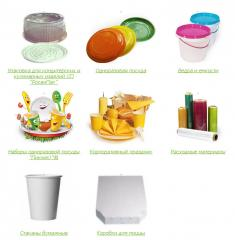 Disposable tableware, packaging of cakes, rolls,