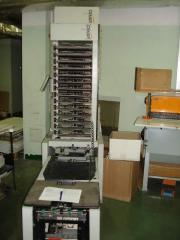 Listopodborochny machine Watkis Vari
