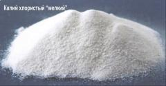 Potassium fertilizers, potassium chloride