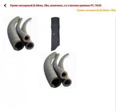 Рукав усмоктувальний, Д-75мм, 4м