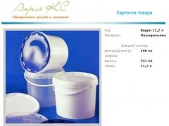 Packaging for industrial goods, paint and varnish,