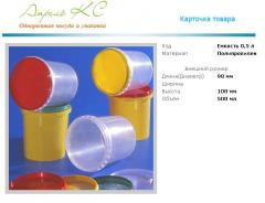 Packaging materials, packaging, Paper for baking,