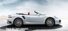 PORSCHE Porsche Какой бы ни была дорога на самом