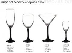 Glasses Pasabahce (Turkey) Series Imperial Black /